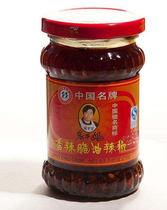Asian Hot Sauce 82